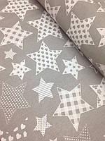 Хлопковая ткань польская звездопад на сером № 337