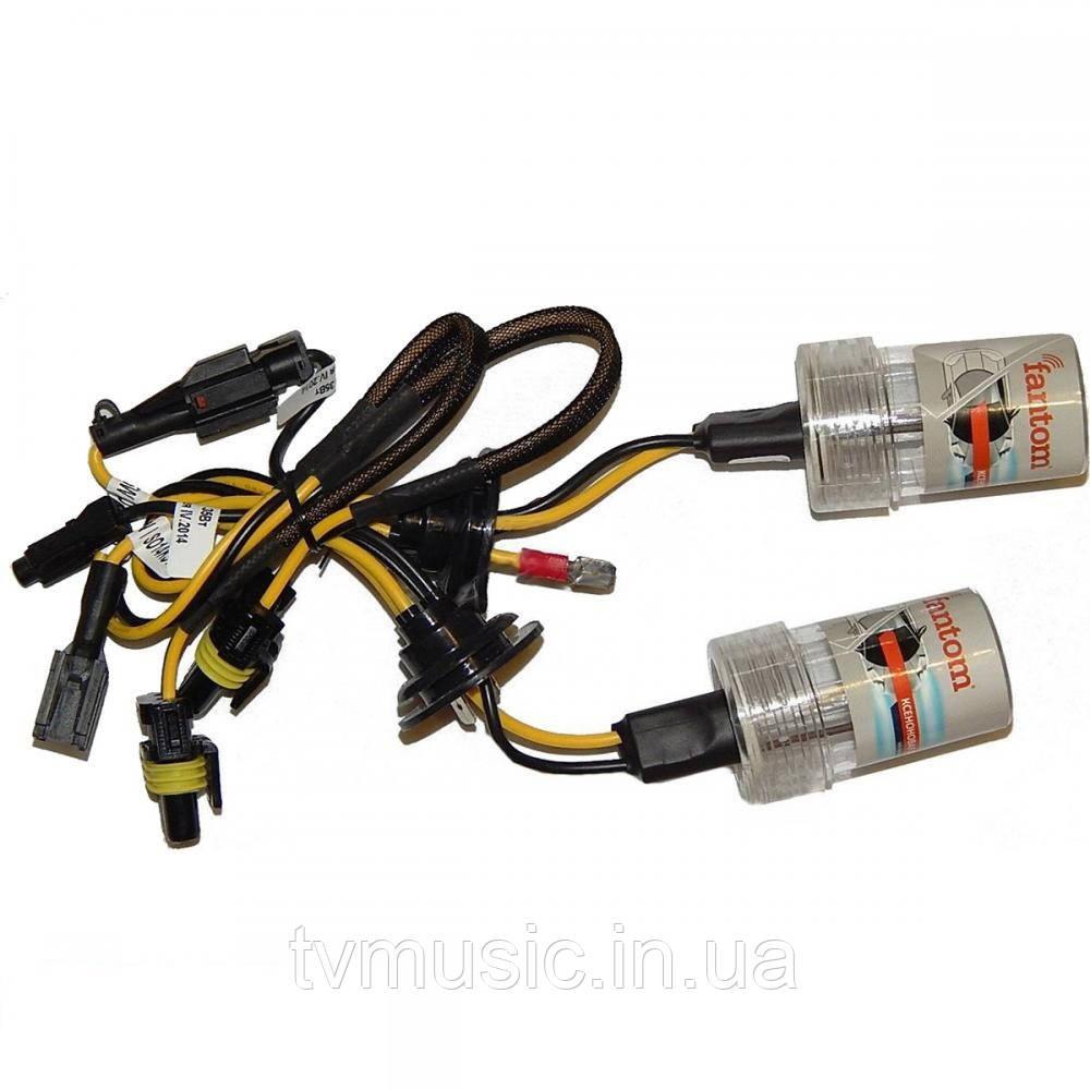 Ксеноновая лампа FANTOM H11 4300K 35W