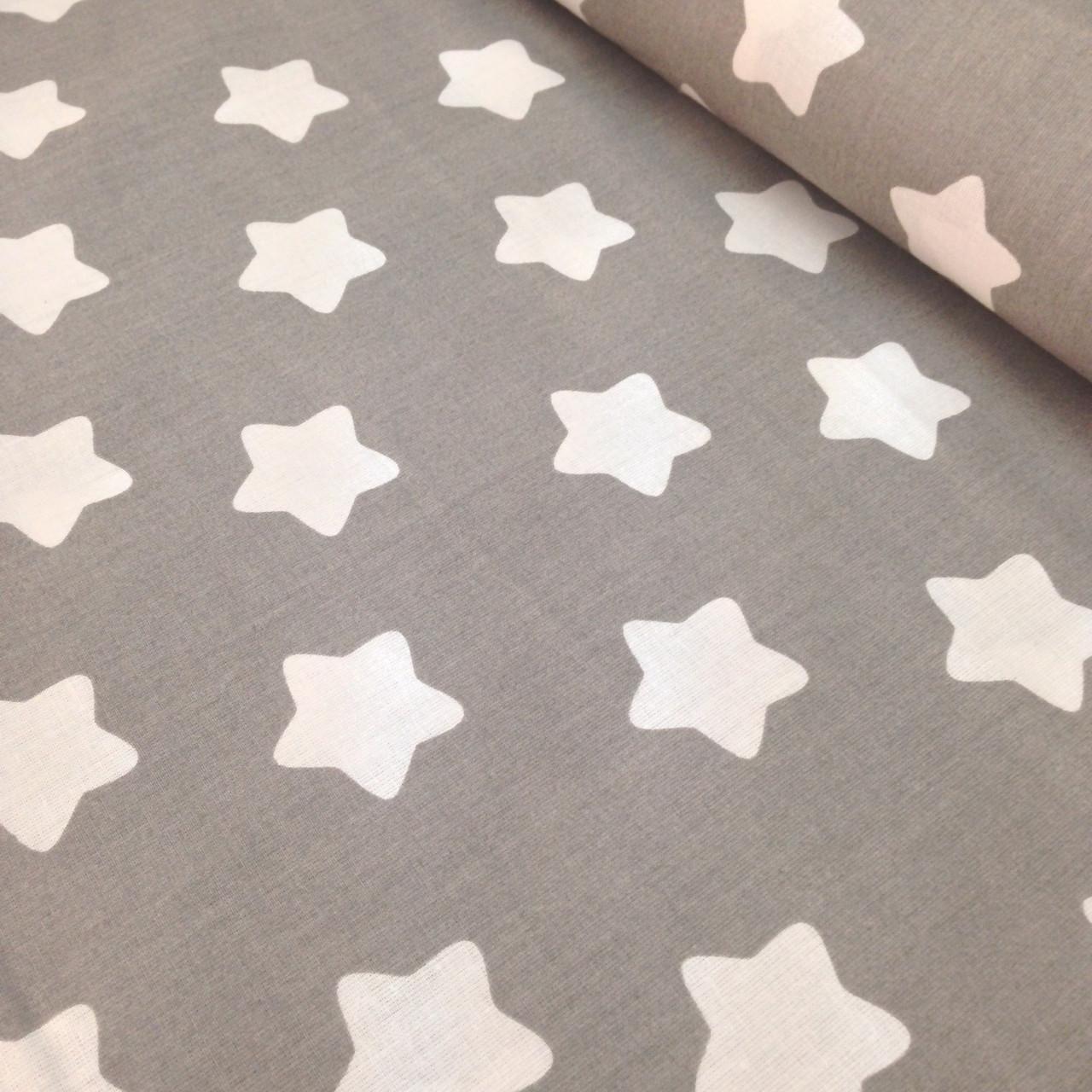 Хлопковая ткань польская звезды крупные (пряники) белые на сером