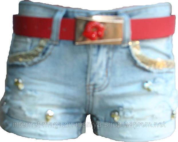 Джинсовые шорты ,ремень в комплекте
