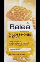 """Balea Milch & Honig Maske, 2 x 8 ml, 16 ml - Маска для уставшей кожи лица """"Молоко-мёд"""", 2х8 мл, 16 мл"""