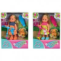 Кукольный набор Веселые развлечения Simba 5732295