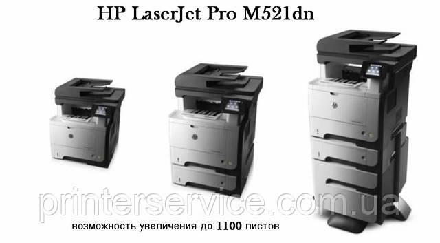 МФУ HP LJ Pro 500 M521dn