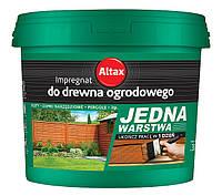 Альтакс для садової деревини - препарат для захисту деревини від атмосферних чинників. 5л.