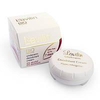 Hlavin Lavilin крем - деодорант для подмышек Лавилин эффективное средство от запаха пота 10 мл