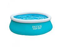 Intex 28101 (54402) Надувной семейный бассейн Easy Set (183х51)
