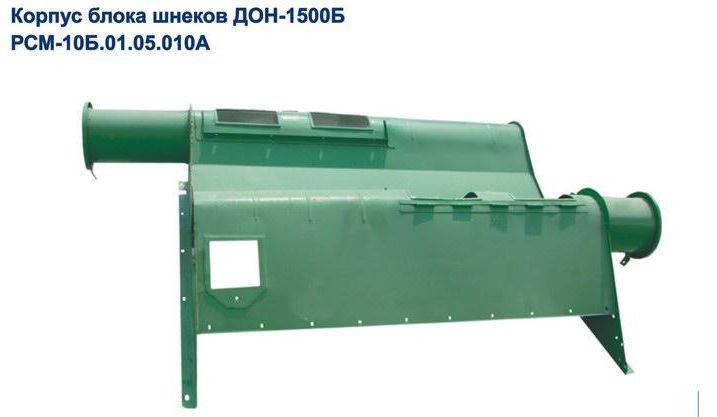 Корпус блока шнеков Дон-1500А/Б РСМ-10.01.05.010В, фото 2