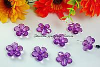 Бусины цветы 2.2см фиолетовые