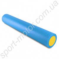 Роллер для йоги YOGA FOAM ROLLER 90см