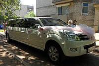 Аренда белого лимузина.2008г. в.