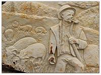"""Картина на камне """"Чабан"""", фото 1"""