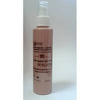 Шоконат крем-пудинг для тела шоколад (интенсивное увлажнение+гламурное мерцание) (увлажняющий био-альянс (аллантоин и гиалуроновая кислота) 150 мл.