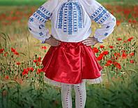 Юбка красная из атласа с фатиновым подъюбником. 92\116р