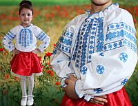 """Вышиванка для девочки """"Орнамент 2"""" с вышитым голубым узором, 92\116р"""