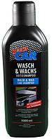 Klaro CAR Wash & Wax Car Shampoo шампунь для мытья авто с эффектом полировки 1000