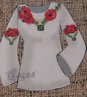 Заготовка для вышивание женской блузы на габардине, 44-56 р-ры, 300/340 (цена за 1 шт. +40 гр.)