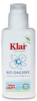 Klar Био-Мыло для удаления пятен 250г