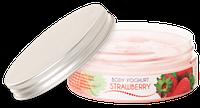 Ceano Cosmetics Йогурт для тела 150 мл. КЛУБНИКА