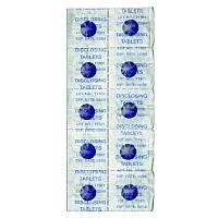 Curaprox Таблетки для индикации зубного налета 12 шт