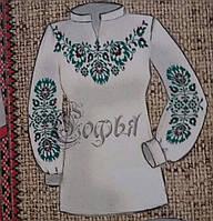 Модная блуза для женщин в виде заготовки для вышивания, габардин, 44-56 р-ры,300/340 (цена за 1 шт. + 40 гр.)