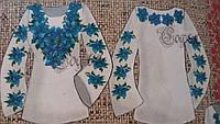 Женская блуза, заготовка под вышиванку, габардин, 44-56 р-ры, 300/340 (цена за 1 шт. + 40гр.)