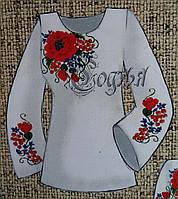 Женская блуза, заготовка под вышиванку, габардин, 44-56 р-ры, 300/340 (цена за 1 шт. +40 гр.)