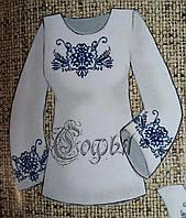 Женская блуза, заготовка под вышиванку, габардин, 44-56 р-ры, 255/230 (цена за 1 шт. + 25 гр.)