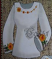 Модная блуза для женщин в виде заготовки для вышивания, габардин, 44-56 р-ры, 300/340 (цена за 1 шт. + 40 гр.)
