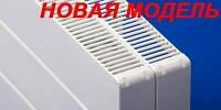 Конвектор радиатор панельный MAXITERM тип 22 400 x 1300 x  110Н