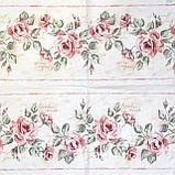 Салфетка декупажная Полосы с розами 563, фото 2