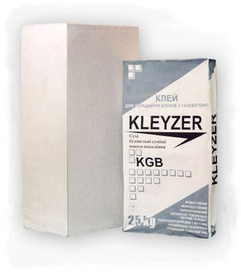 """Клей для газоблока(газобетона) Клейзер Kleyzer KGB - ТОВ""""Restuff"""" в Киеве"""