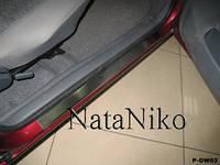 Накладки на пороги Daewoo Nexia (нексия) НатаНико, 4шт. Premium