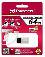 USB накопитель Transcend JetFlash OTG 880, 64GB, USB 3.0, Metal Silver (TS64GJF880S)
