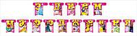 Гирлянда-буквы праздничная Принцессы З днем народження