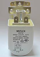 Сетевой фильтр для стиральной машинки Gorenje 587576