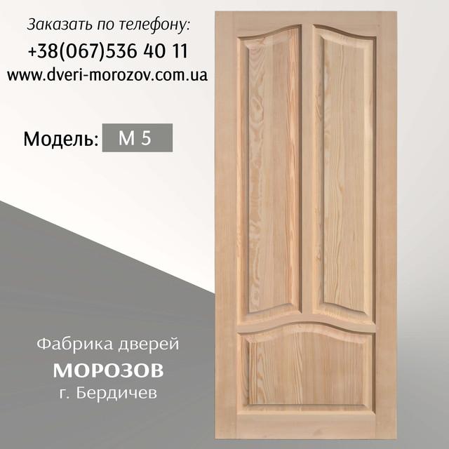 Межкомнатные двери - Бердичевская фабрика дверей Морозов