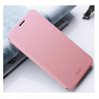 Mofi Leather Case Samsung G900 (S5) Pink