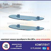 Комплект стеклянных полок Commus PL6/6OBlu (6мм)
