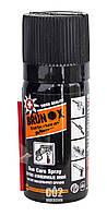 Brunox Gun Care Spray 50 мл