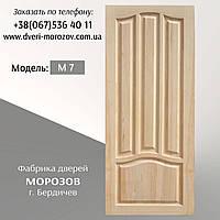 Дверное полотно из массива сосны, деревянные двери серии Ретро