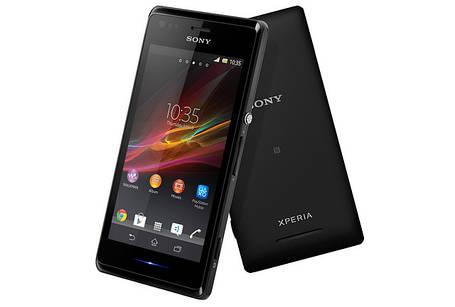Чехол для Sony Xperia M c1905