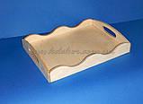 Піднос з фігурними бортами заготівля для декупажу, фото 2