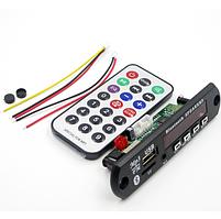 Автомобильный MP3 плеер с USB входом (Bluetooth, TF карты памяти, FM радио)