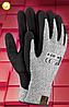 Перчатки из нейлона с нанесением нитрила R-CUT3-NI