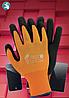 Перчатки из нейлона с нанесением нитрила R-SCREEN