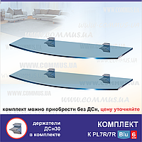 Комплект стеклянных полок Commus PL K7/7RBlu