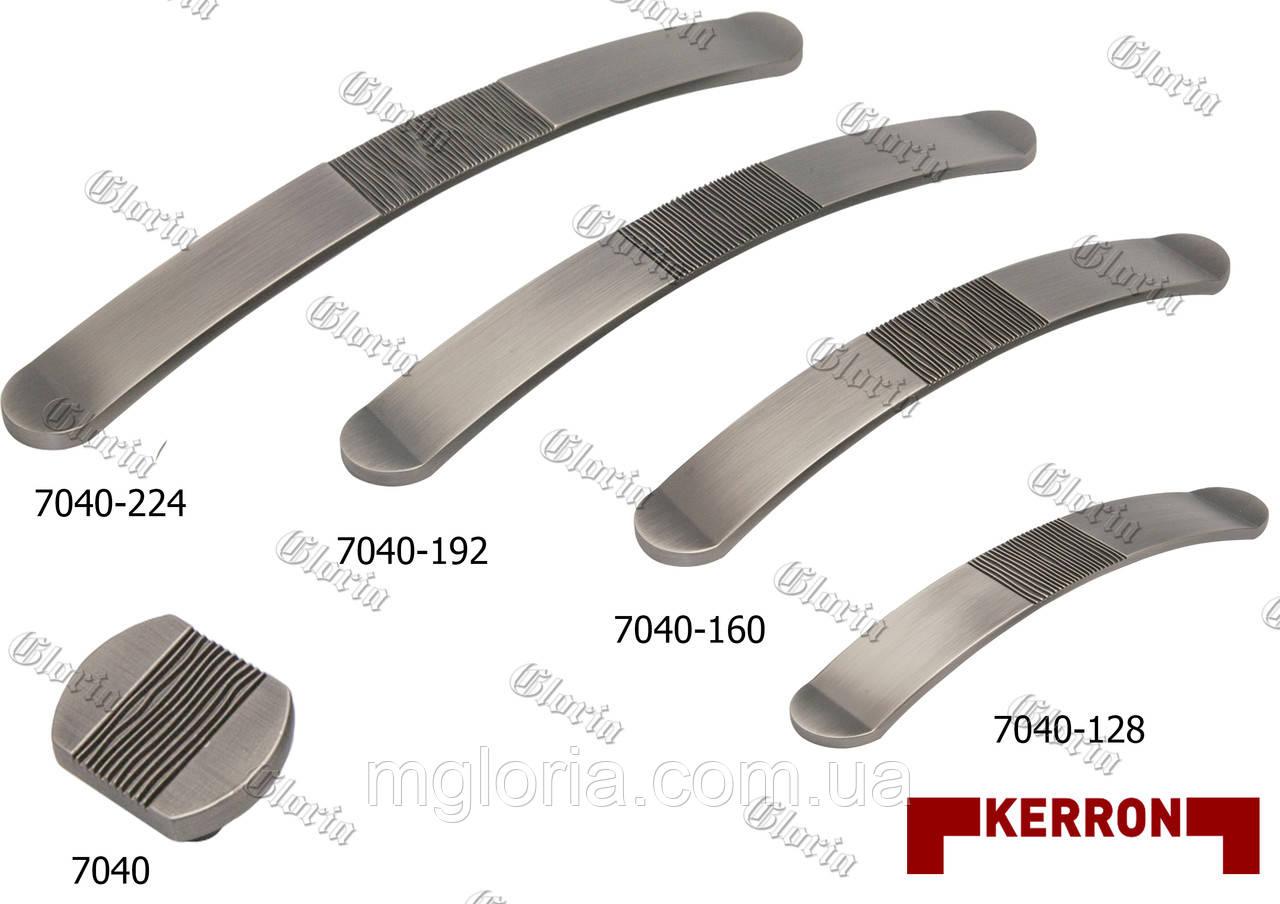 Ручки мебельные Kerron EL-7040 Oi