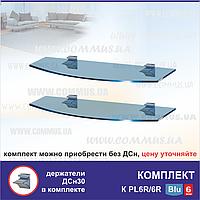 Комплект стеклянных полок Commus PL K6/6R Blu(6мм)