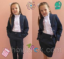 Костюм школьный для девочки тройка