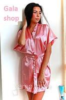 Женский атласный халатик постельного тона оптом и в розницу, красивая шелковая одежда для дома